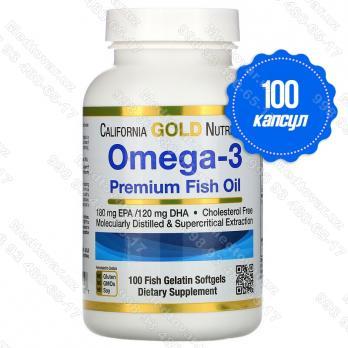 Omega-3 Premium, 100 капсул