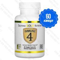Immune 4 для иммунитета