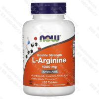 Аргинин Now Foods 1000 мг