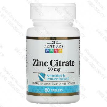 Цитрат цинка от 21st Century, 50 mg 60 таблеток