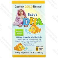 Витамин для малышей и детей