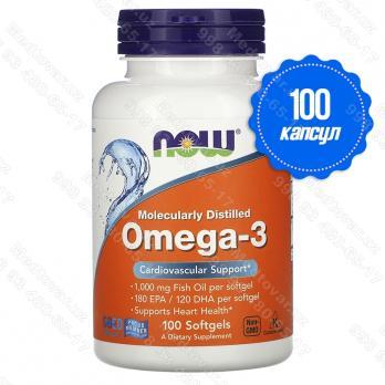 Omega-3 Now Foods, очищенная на молекулярном уровне, 100 капсул