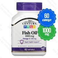 Omega-3 рыбий жир 21st Century