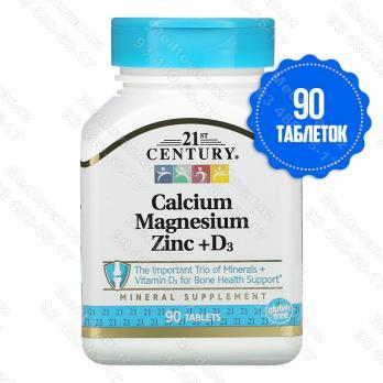 Кальций, магний, цинк и витамин D3, 90 таблеток