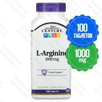 L-аргинин, 21st Century