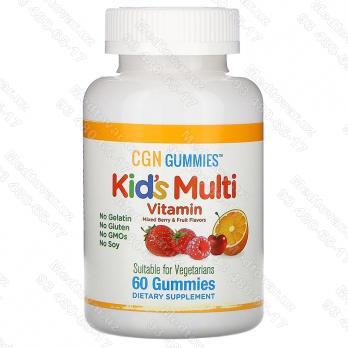 Поливитамины для детей, GGN, 60 жевательных таблеток