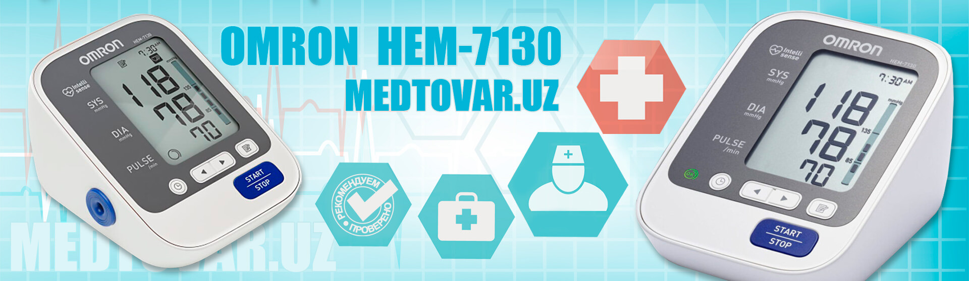 Omron HEM-7130